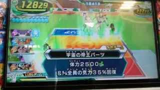 DBH GDM1弾 天下一武道会モード ゴッド2回戦 【対戦】