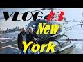 VLOG #3: TIES VERRAST MET HELI VLUCHT OVER NEW YORK