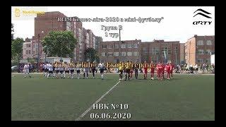 «Forex Club»  -  «Ехо-Ветеран» - 11:1, ВСІМ Бізнес-ліга-2020, 1 тур (06.06.2020)