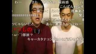 2015/10/13放送 『PSO2アークス広報隊!』とは… 『PSO2』の面白さを広く...