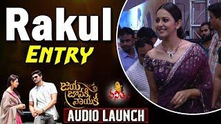 Rakul Preet Stylish Entry @ Jaya Janaki Nayaka Movie Audio Launch || Sreenivas, Pragya Jaiswal, #DSP