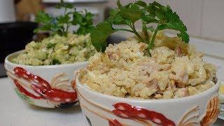 Салат из печени ТРЕСКИ / 2 варианта салата: с рисом и с овощами