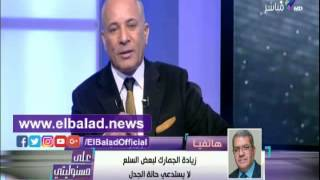 وزير المالية: سوق الاستيراد مفتوح أمام الجميع .. فيديو