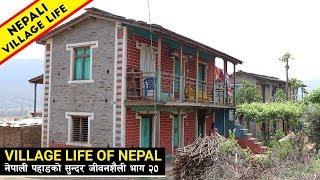 Village Life of Nepal   Village lifestyle of Karnali Nepal   IamSuman