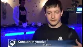 Международный день DJ (9-й телеканал)