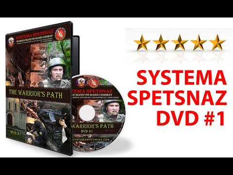 Russian Martial Arts Systema Spetsnaz DVD #1 - The Warrior's Path