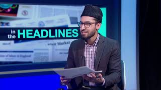In the Headlines (8th February 2019)