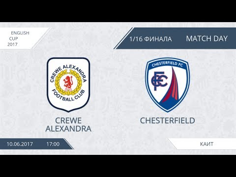 AFL17.England.English Cup.1/16 Finale.Crewe Alexandra-Chesterfield
