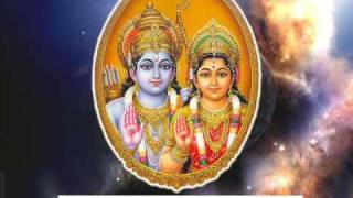 Lord Rama Mantra