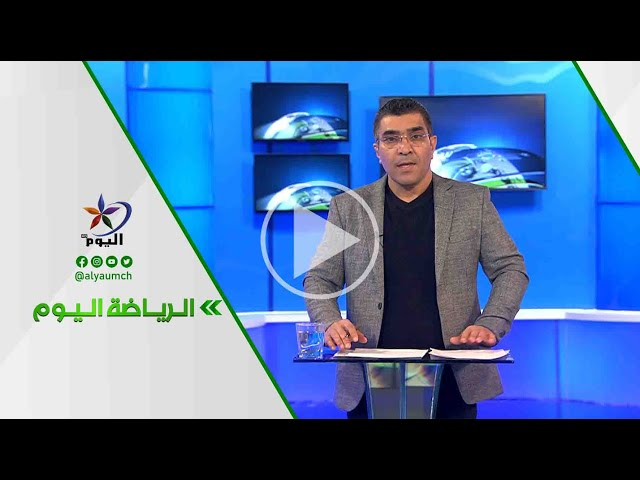 صراع قمة الدوري السوري مستمر بين تشرين والجيش وغليان في القاع الترتيب للنجاة من شبح الهبوط