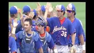 Baseball: HBU 4, Northwestern State 1 (Southland Opening Round)