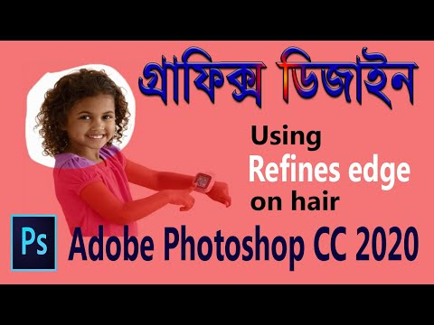 Graphic Design   Using Refines edge on hair   Adobe Photoshop CC   Tutorial- 05 thumbnail