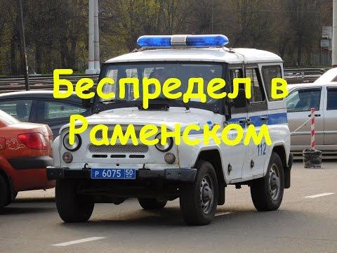 Бандиты города Раменское, Суд Орел Движение
