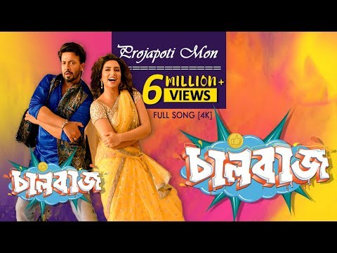 Romantic song 'Projapoti Mon' from #Chaalbaaz