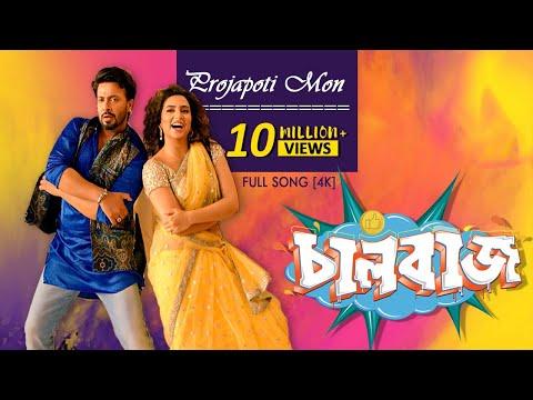 Projapoti Mon   Romantic Song   CHAALBAAZ   Shakib Khan   Subhasree Ganguly   4K