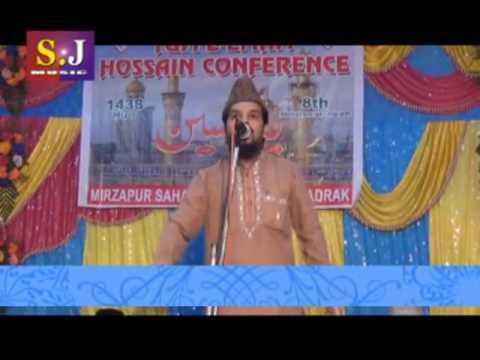 sadah-rehmat-he-rehmat-hai-akhtar-parwaz-habibi---by---pure-sunni
