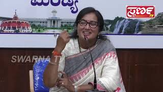 Swarna TV MANDYA Sumalatha Ambareesh Pressmeet in Mandya After Election