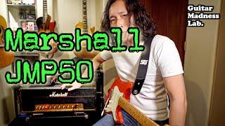 【マーシャル】 部屋でフルテンにして弾いてみた🎸アッテネーター使用 / Marshall JMP50 1987 / MESA Boogie Cab Clone IR+ ギタリスト・今堀良昭 Yoshiaki Imahori