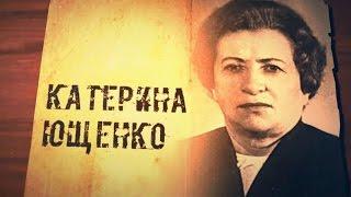 Гордість України. Українка, яка першою створила мову програмування