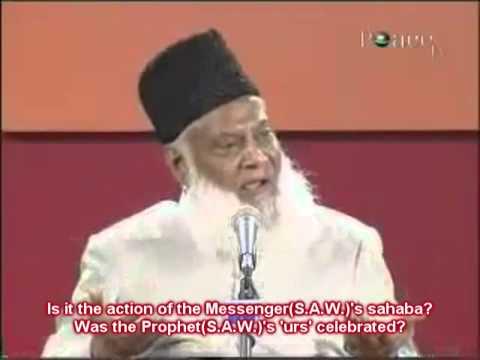 milad un nabi ( birthday of Mohammad salalahu alaihe wasalam) Dr Israr Ahmed ENGLISH SUBTITLES