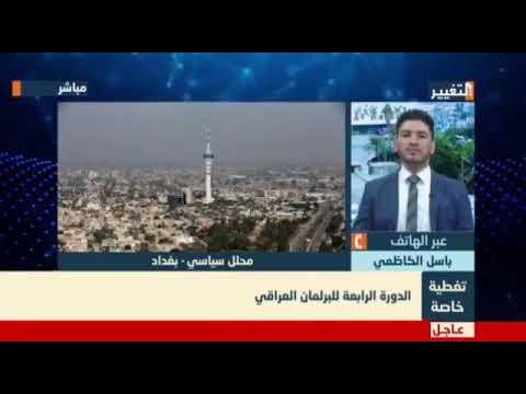 بالفيديو .. مناشدات اعلامية وتخصصية تطالب بالإبقاء  على المهندس جبار اللعيبي وزيراً للنفط