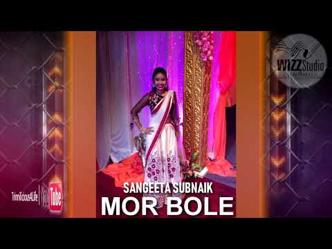 Sangeeta Subnaik - Mor Bole [ 2k18 Bhajan ]