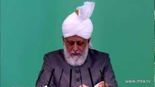 Проповедь Хазрата Мирзы Масрура Ахмада (24-08-2012)