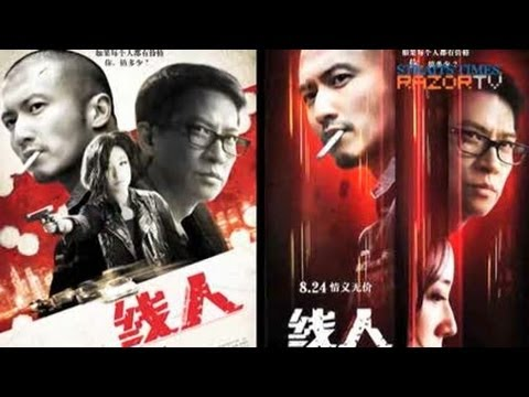 Nic Tse vs Nick Cheung (Treasure Inn Pt 1)