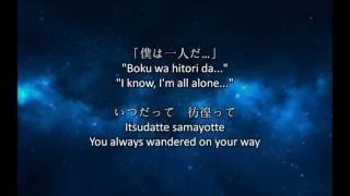 Aimer Polaris lyrics