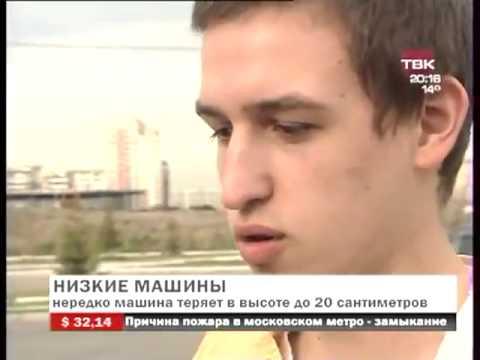 Без посадки авто нет БПАН новости ТВК Красноярск