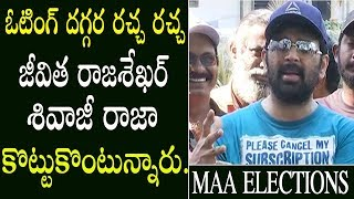 JD Chakravarthy Funny satires on Sivaji Raja & Rajashekar | Maa Elections | Friday Poster