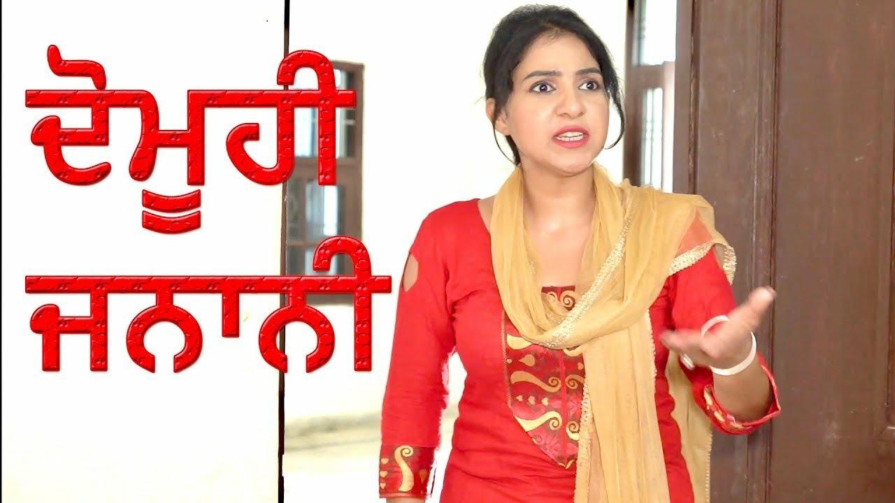 ਕਹਾਣੀ ਘਰ ਘਰ ਦੀ PUNJABI SHORT MOVIE 2021।KALA UHD  MOVIES Punjabi nwe movies 9809184000