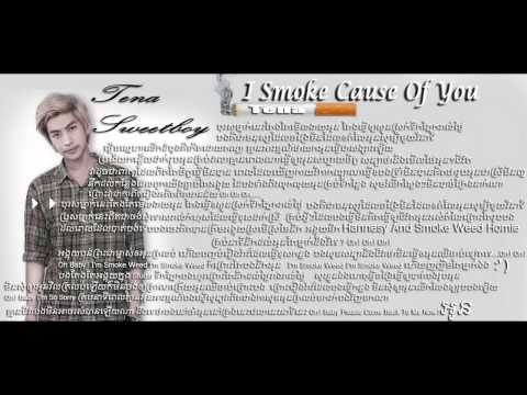 Tena Sweetboy - I smoke Because Of you + Lyrics   Khmer Original Song   Tena Song
