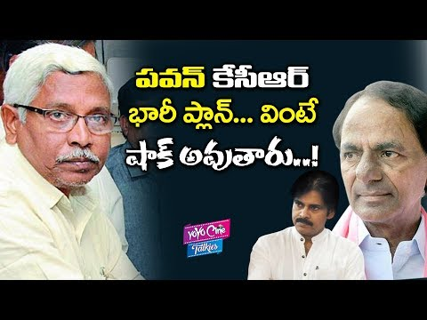Janasena Chief Pawan Kalyan And CM KCR's Master Plan About 2019 Elections || YOYO Cine Talkies