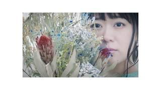 2019年2月13日発売 井口裕香 12th Single「おなじ空の下で」(劇場版ダン...
