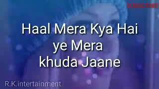 Tujhe nahi dekhu to jiya nahi maane 😘😘