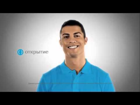 Криштиану роналду в рекламе банка открытие
