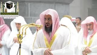 Khatmul Quran Night Beautiful Taraweeh Recitation by Sheikh Saud Shuraim