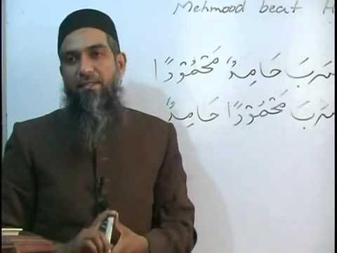 02/71 - Learn Arabic (Urdu) : Ism & its four properties by Ustadh Amir Sohail