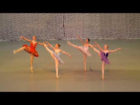 """Вариация из балета """"Пахита"""""""