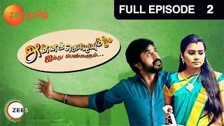 Annakodiyum Ainthu Pengalum - Zee Tamil TV Serial
