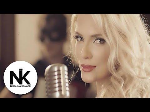 Nikolina Kovač - Sumnjivo lice - (Official Video) HD