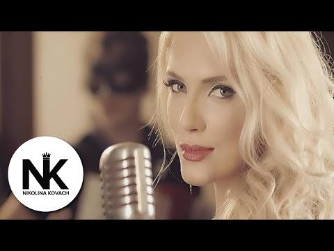 Nikolina Kovač - Sumnjivo lice - (Official Video 2015) from YouTube · Duration:  3 minutes 2 seconds