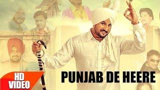 Punjab De Heerey (Full Song) | Jassi Sekhon | Latest Punjabi Song 2016 | Speed Records