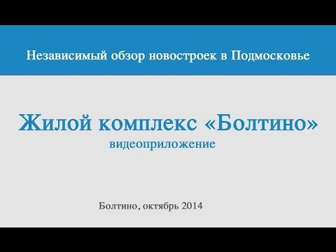 Новости Ярославля -