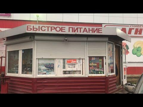 Рейд по злачным местам алкоголиков г.Первоуральска   02 11
