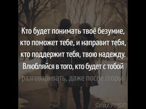Любите друг друга