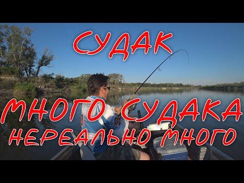 Крутая Рыбалка На Джиг (Спиннинг 2019) | #Vovabeer