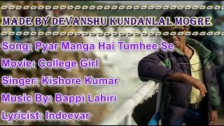 Pyar Manga Hai Tumhi Se Karaoke With Scrolling Lyrics - Kishore Kumar (College Girl)