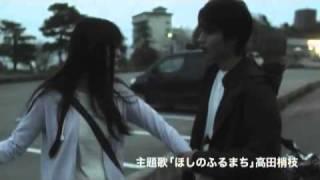 http://www.hoshi-full.com/ 映画『ほしのふるまち』2011年3月26日(土...